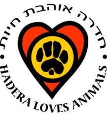 לוגו חדרה אוהבת חיות